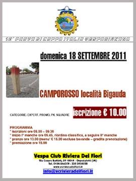 110918_Gimkana-Coppa-Italia